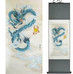 Lucky Dragon Asian Chinese Japanese Canvas Scroll Hanging Wa